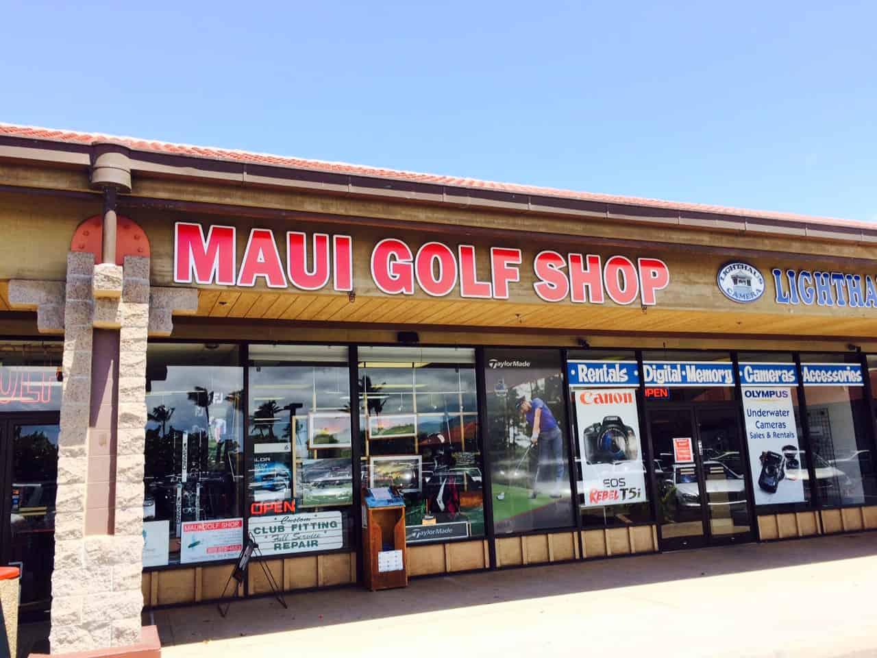 Maui Golf Shop